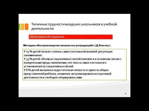 Диссертации Страница  Дипломная работа по педагогике бесплатно