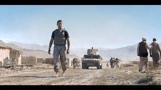 Оборотень на службе у пехоты
