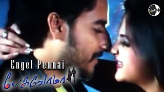 Angel Penne Video Song | Pesuvoma Movie | Kunal | Sharmelee | Harish Raghavendra | Swarnalatha