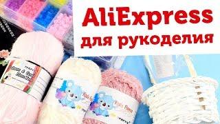 Интересные товары для хобби и рукоделия с Алиэкспресс