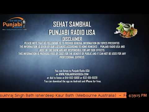 Punjabi Radio USA Live Stream