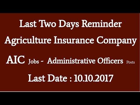 Last Two Days Reminder | AICOL Recruitment Of Administrative Officers  | அக்ரிகல்ச்சர் இன்சூரன்ஸ்