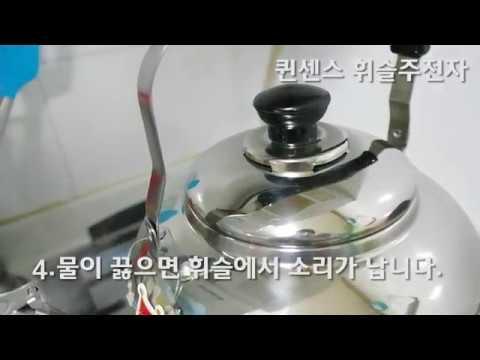 퀸센스 멜로디 휘슬 봉봉 뮤직주전자