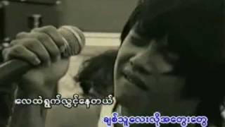 Yan Myarr Ko Ko Shinn Mal - Zaw Win Htut