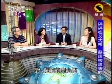 鄧惠文醫師語錄 - YouTube