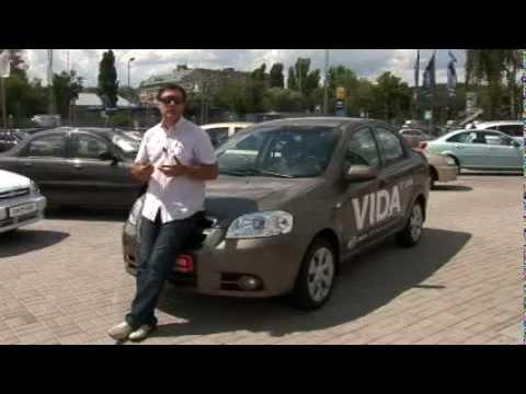 ЗАЗ VIDA тест-драйв_Автопилот Новости - YouTube