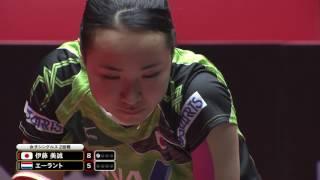 女子シングルス2回戦 伊藤美誠 vs エーラント 第2ゲーム
