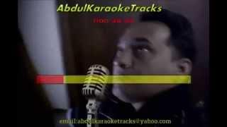 Ye Jo Chilman Hai Karaoke