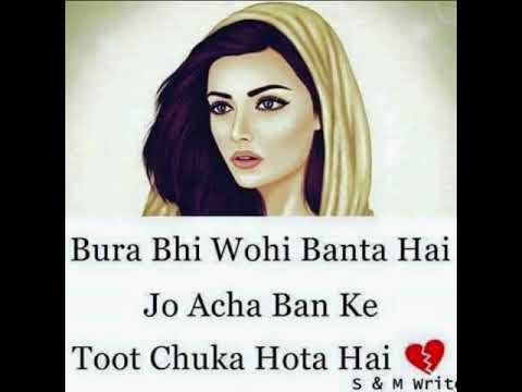 Attitude Sayri For Cute Girls Watsapp Status Youtube