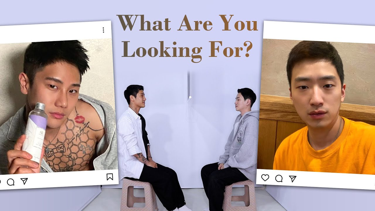 (ENG SUB) S&M l What Are You Looking For?