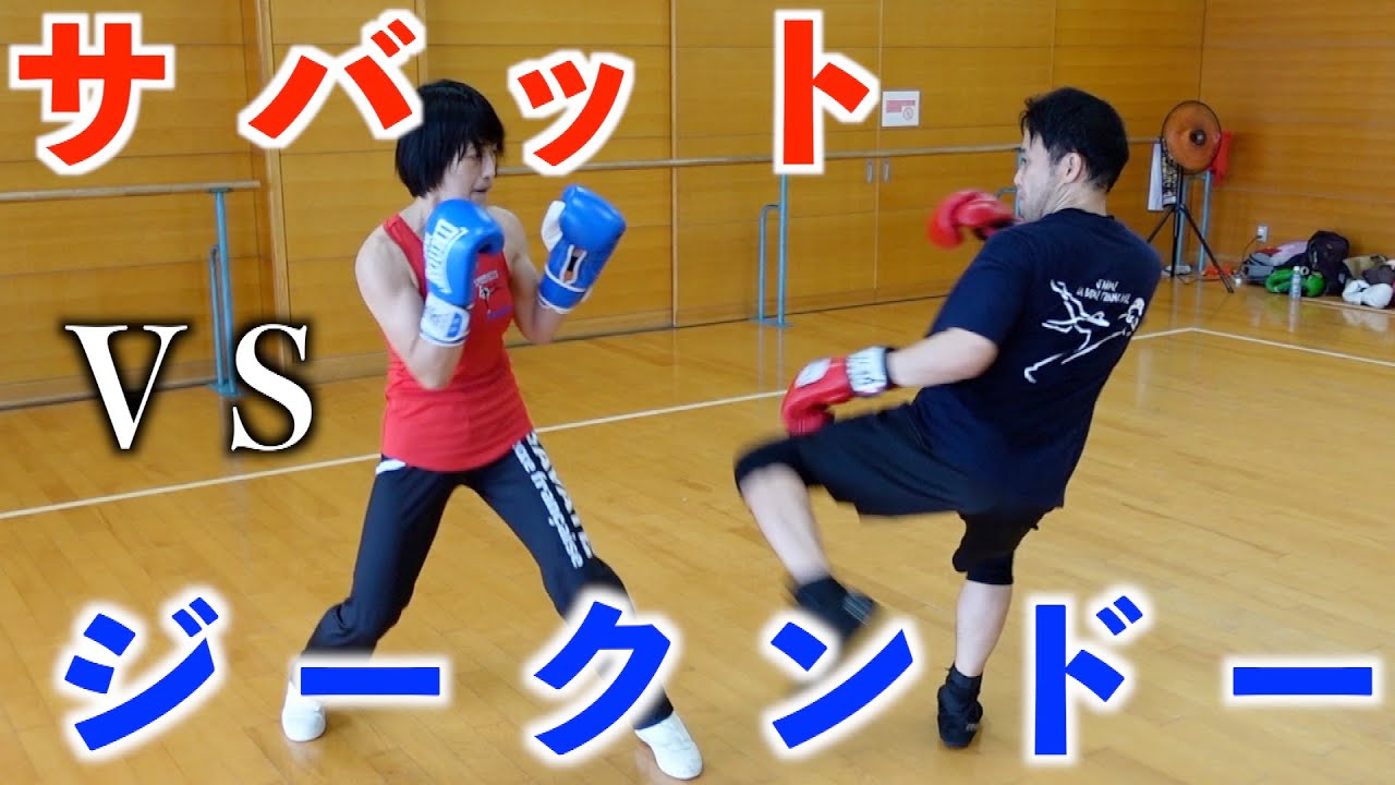 石井東吾 VS サバット世界王者!最上級コンビネーション炸裂なるか?