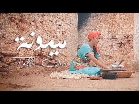 Talbi One - Mimouna