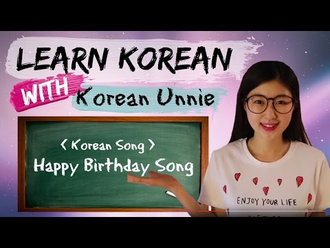 한국어 Learn Korean | Korean Phrases from Kdrama : Happy Birthday Song in Korean!