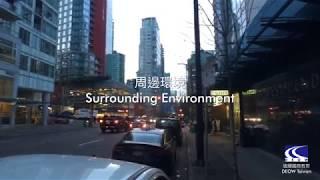 【Global College @Vancouver】加拿大溫哥華遊學_DEOW Taiwan 迪耀國際教育 (2017.12參訪紀錄)