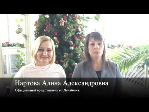 Санаторий Ассы , Урал цены на 2017 год, официальный
