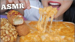 ASMR CHEESY Corndogs + EXTREME CHEESY Rice Cake *Tteokbokki (EATING SOUNDS) NO TALKING | SAS-ASMR