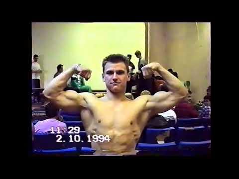 ПАУЭРЛИФТИНГ  г.Салават 1994 год
