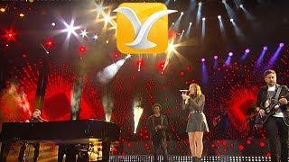 Camila - Equivocada - Festival de Viña del Mar 2017 HD 1080p