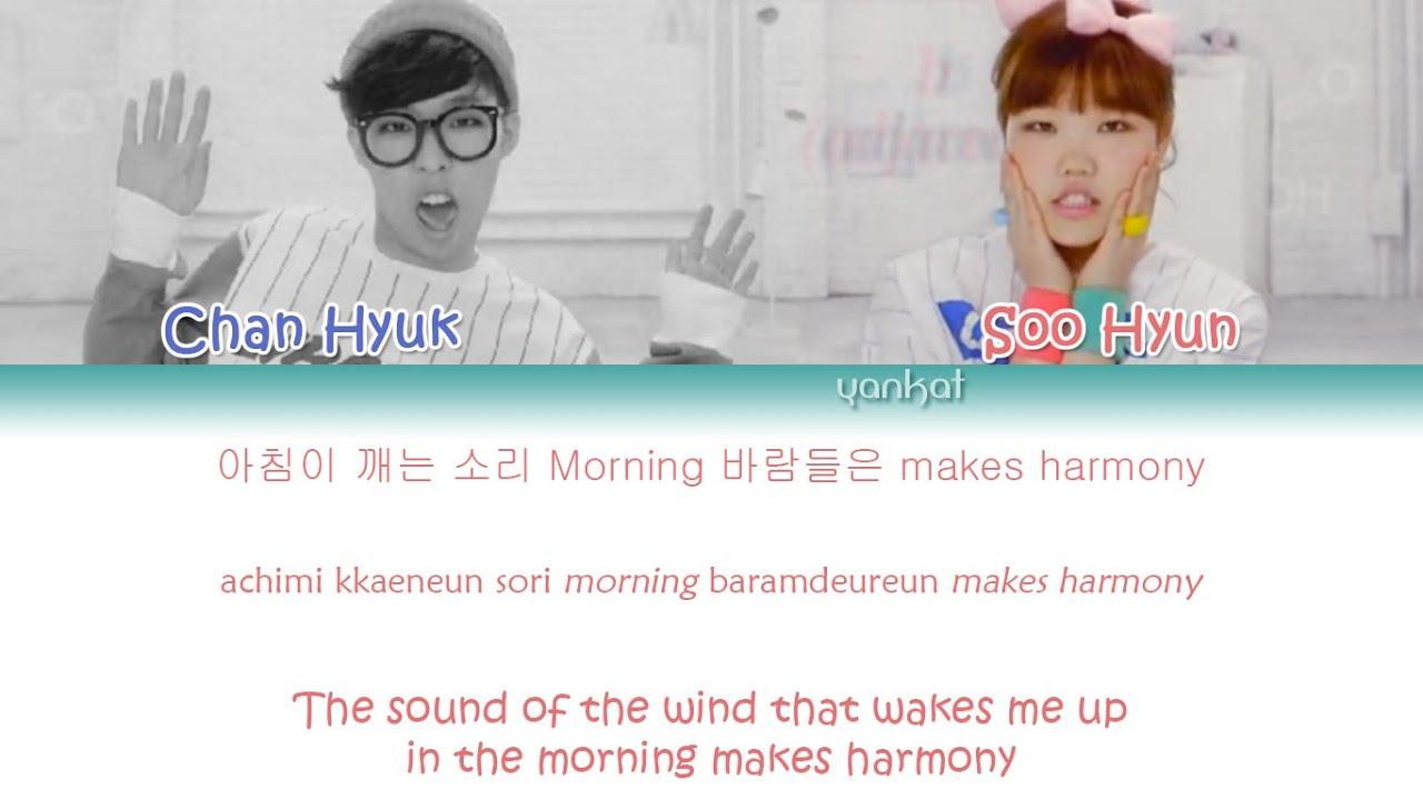 Akdong Musician (AKMU (악동뮤지션) - 200% (Color Coded Han Rom Eng Lyrics)