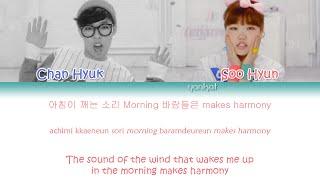 Akdong Musician (AKMU (악동뮤지션) - 200% (Color Coded Han|Rom|Eng Lyrics)