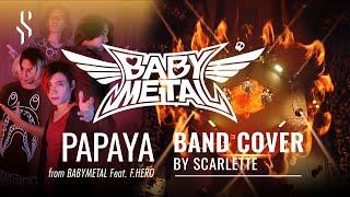 สวัสดีครับพวกเรา Scarletteจ้า ทันทีที่เราได้ฟังผลงานของ Baby metal ...