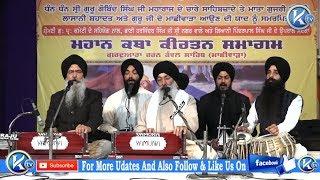 Bhai Maninder \u0026 Harjinder Singh Srinagar Wale Shaheedi Samagam Vadde Sahibzade \u0026 Chotte Sahibzade