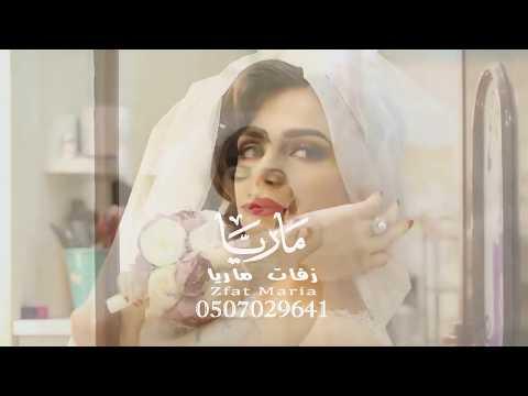 زفة باسم نوف 2020 يوم طلت نوف صلو على النبي !! زفة مسار عروس تنفيذ بالاسماء