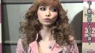 青春音楽映画『ランナウェイズ』の女性限定試写会が3月10日に東京・渋谷...