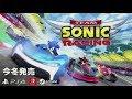TEAM SONIC RACING I E3 2018 Gameplay Demo