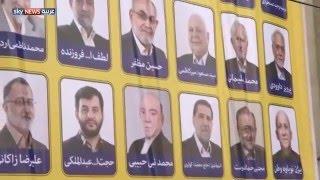 الأقليات في إيران.. حقوق سياسية مقيدة