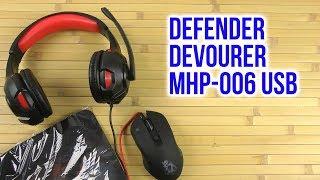Распаковка Defender Devourer MHP-006 USB с игровой поверхностью и гарнитурой Black 52006