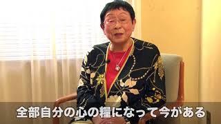 橋田壽賀子『恨みっこなしの老後』 http://www.shinchosha.co.jp/book/3...