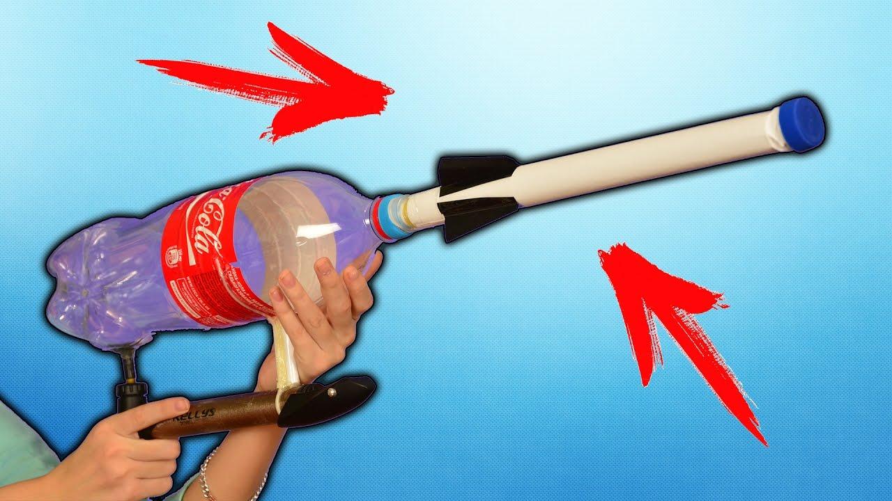 Как можно сделать ракету