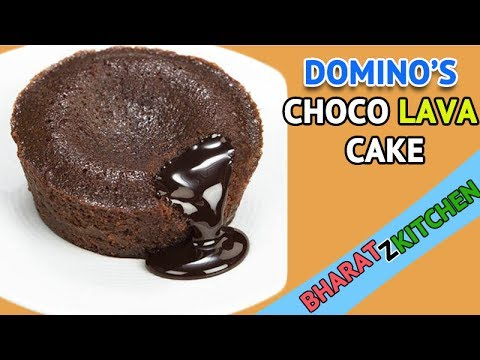 Dominos Choco Lava Cake Recipe