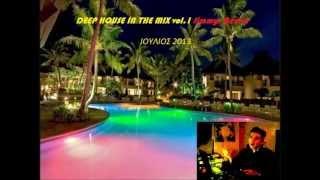 Αντίγραφο του DEEP HOUSE IN THE MIX vol 1 (ΙΟΥΛΙΟΣ 2013) Jimmys Remix