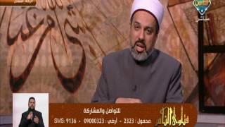 أمين الفتوى يوضح حكم ضرب المرأة لزوجها ..فيديو