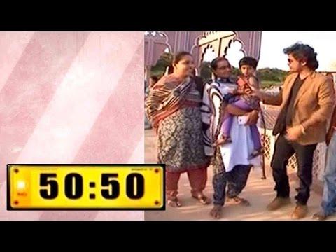 50 : 50 - Chokhi Dhani, Chennai | Apr 14, 2016