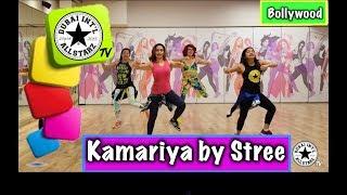 Kamariya | Stree | Zumba® | Risse Baltazar | Choreography | Dance