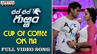Download Hindi Video Songs - Cup Of Coffee Ok Na Full Video Song | Chal Chal Gurram Video Songs | Sailesh Bolisetti,Diksha,Angana