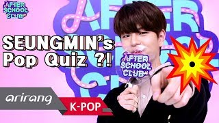 [AFTER SCHOOL CLUB] A suprise guest, My Day SEUNGMIN  (깜짝손님, 마이데이 승민) _ HOT!