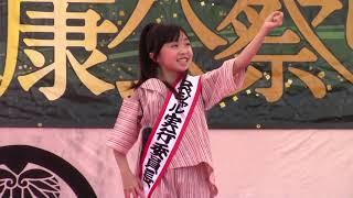 家康公祭り実行委員長の新井美羽ちゃん 終始イベントを盛り上げてくれま...