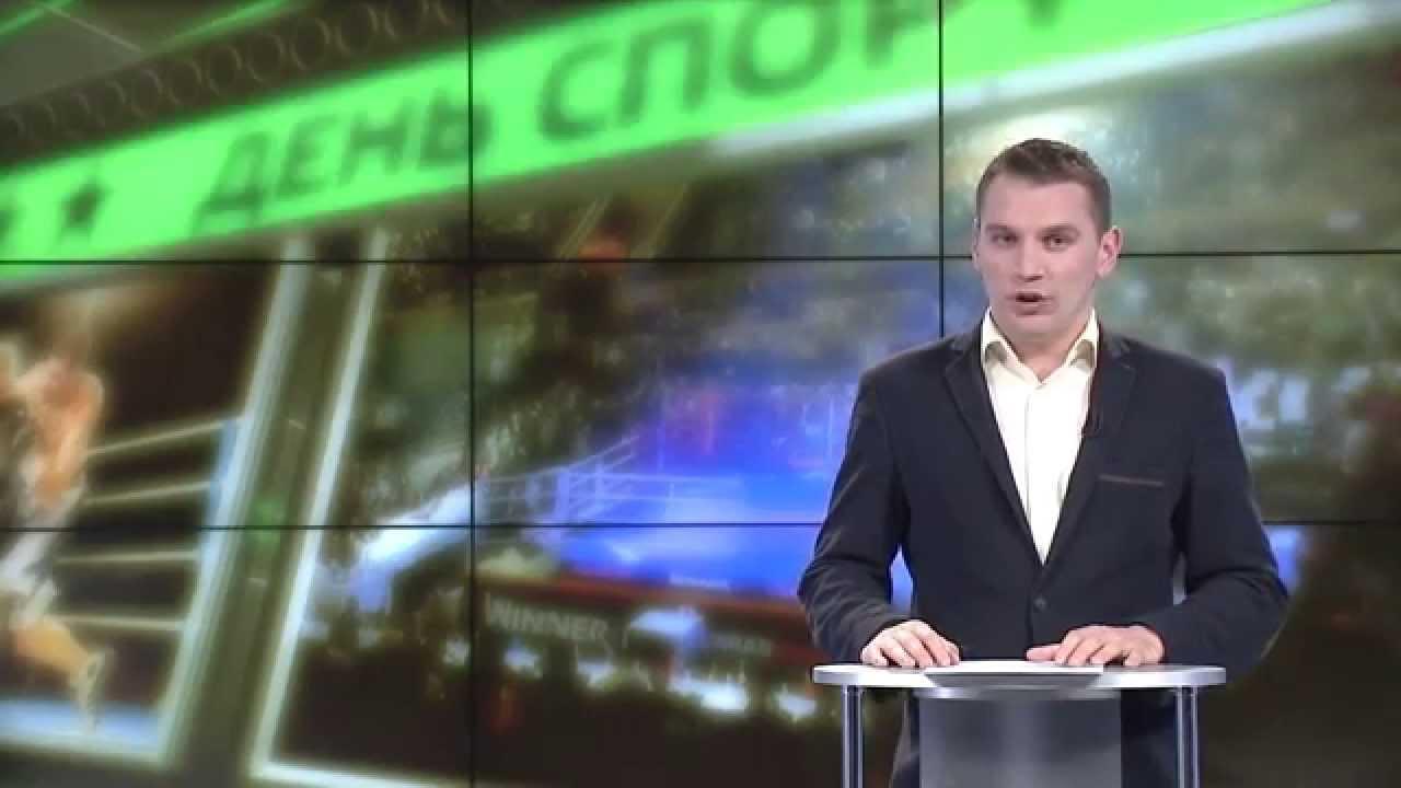 Новости г. тара омская область