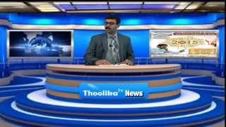 Thoolika News 7th Edition 2015