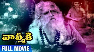 Valmiki Telugu Full Movie | NTR | Rajasulochana | Leelavathi | Kanta Rao | Ghantasala