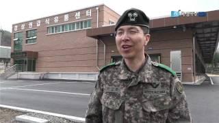 """[국방뉴스]17.04.07 """"신선한 먹거리를 …"""