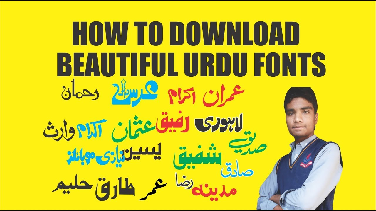 Corel file-Free Download Urdu Stylish Word