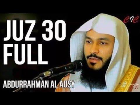 ยุซอัมมา ยุซ30 เพราะมาก  เชคอับดุรเราะห์มาน อัลเอาซี