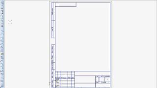 Создание и открытие документа в Компас 3D v11 (7/49)