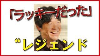 21日放送のTBS「A-Studio」でお笑いコンビ・ウッチャンナンチャンの内村...