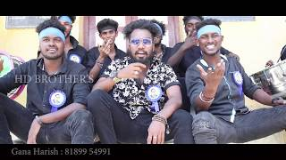 Singer : gana harish lyrics deena music sabesh solomon camera man raja editor ganesh choreography tamil